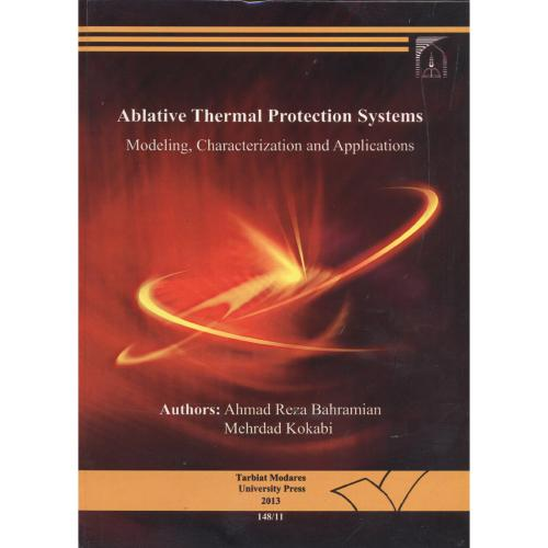 Ablative Thermal Protection Systems ، بهرامیان